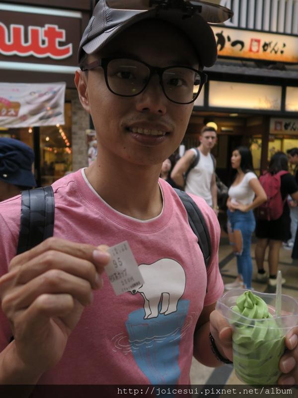 買冰淇淋 250円