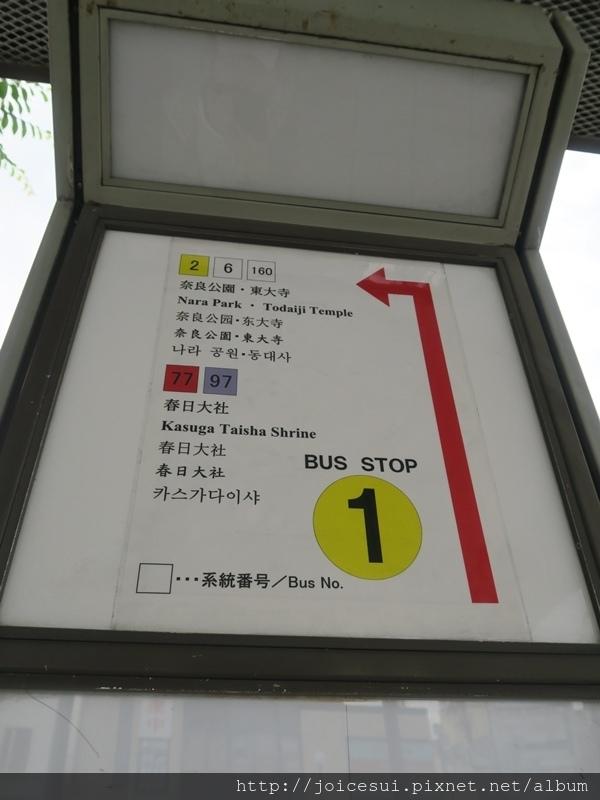 1號站在對面