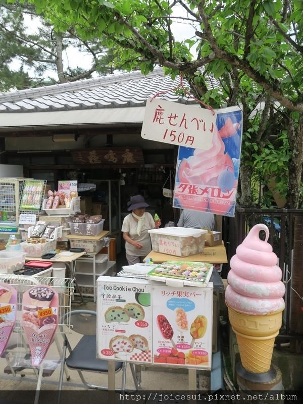 到處都有賣鹿餅 150円