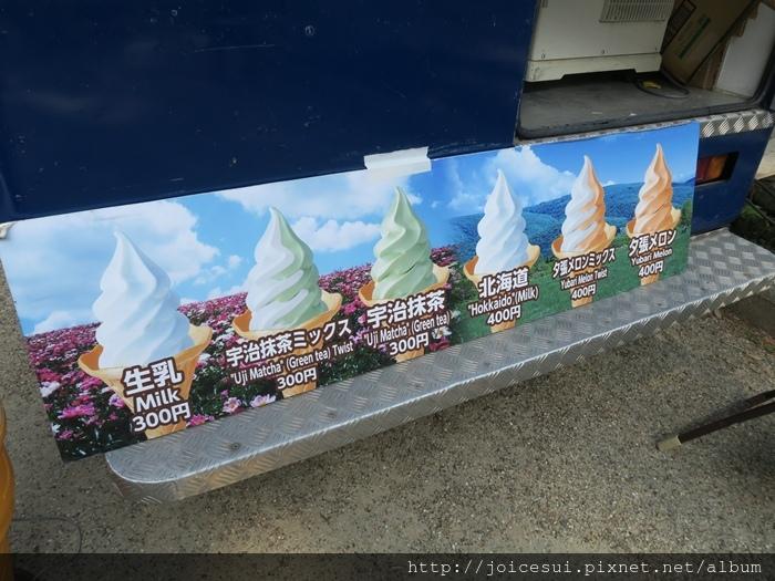 冰淇淋車超夯
