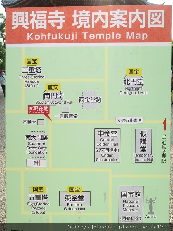 興福寺地圖