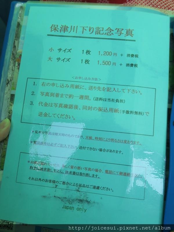 住在日本地區才能買