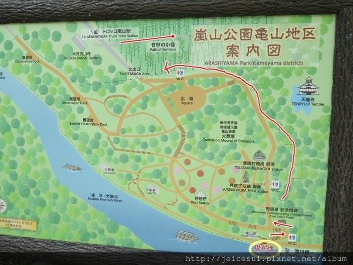 嵐山公園地圖