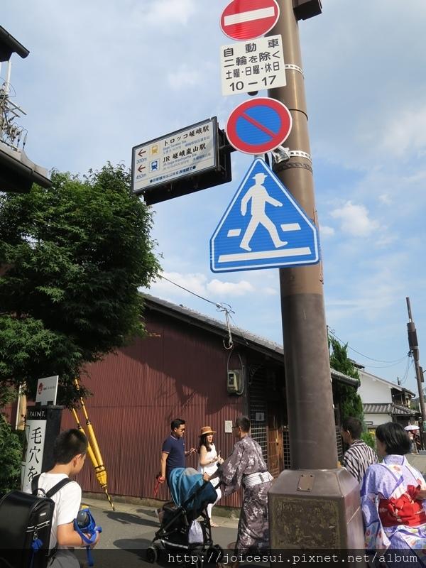 往車站的路口超小,距離約450m
