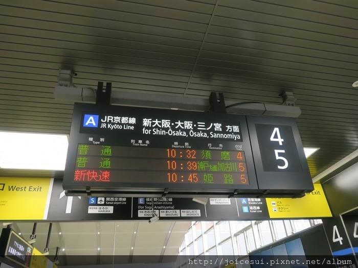 10:39 往大阪