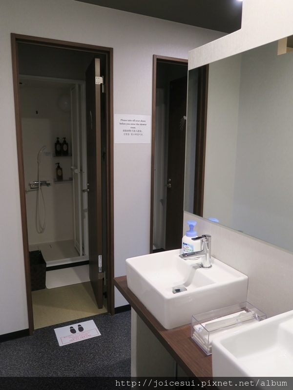 公用淋浴區