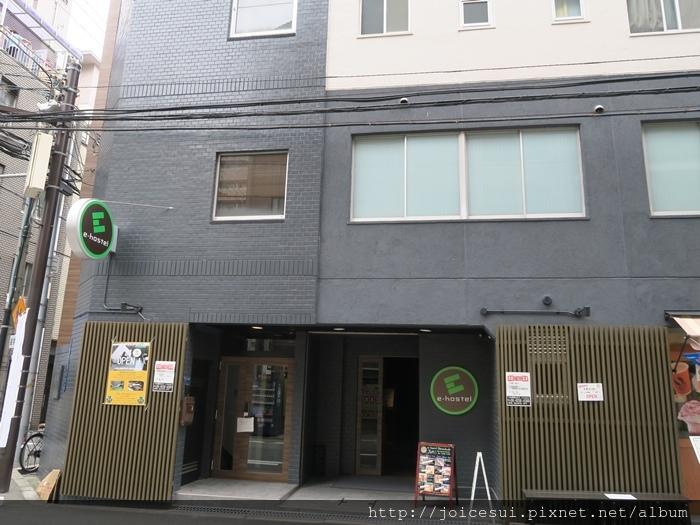 e-hostel