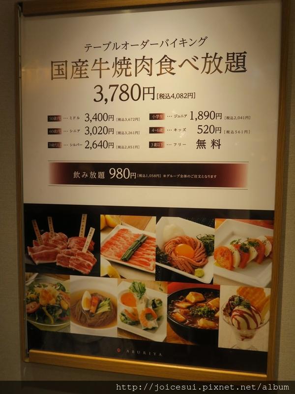 3780円(稅入4082円)