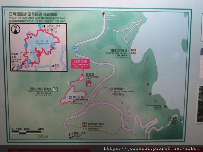 頭社水庫生態步道