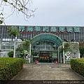 世界兩棲爬蟲博物館