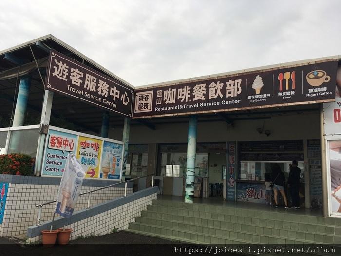 遊客服務中心