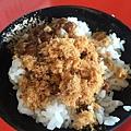 肉燥飯(小) 20元