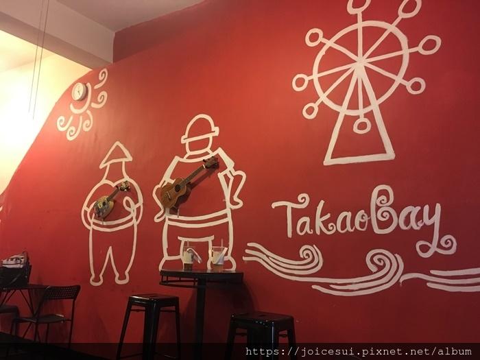 TakaoBay