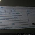 填寫入境卡