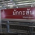 搭到Makkasan(35)