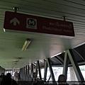 再走空橋到Phetchaburi站
