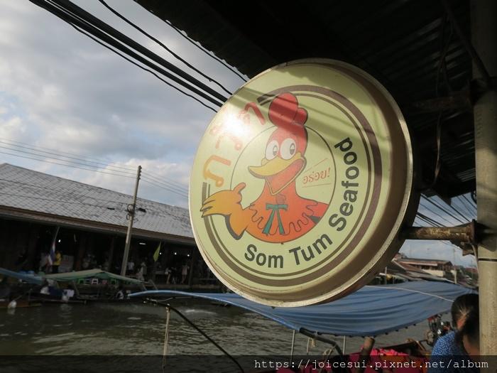 Som Tum Seafood