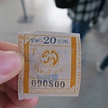 橘船票價20元,爬文都是說15元,但沒看到了耶。