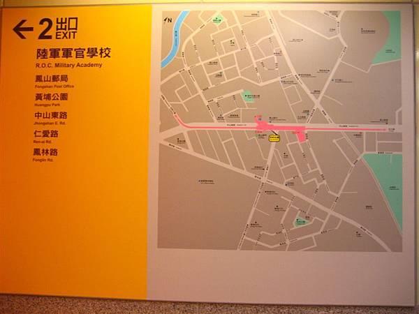 鳳山國中站
