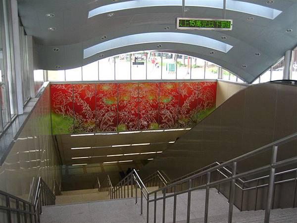 大東站1號出口
