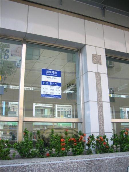 高捷鳳山站營業時間