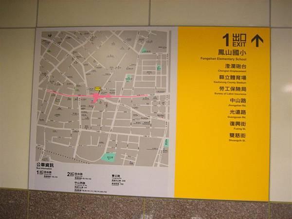 鳳山站1號出口