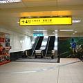 文化中心站 4號出口