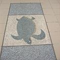 文化中心站磁磚--烏龜