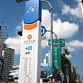O7文化中心站立牌
