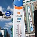 O7文化中心站