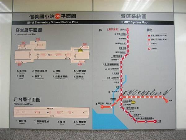 信義國小站平面圖