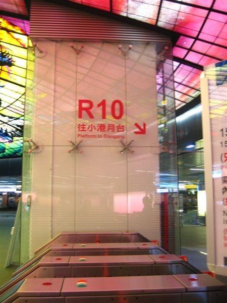 R10進站