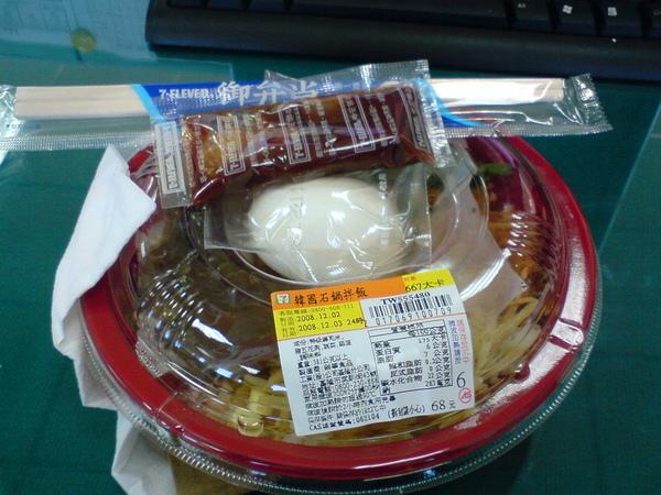 小七韓國拌飯