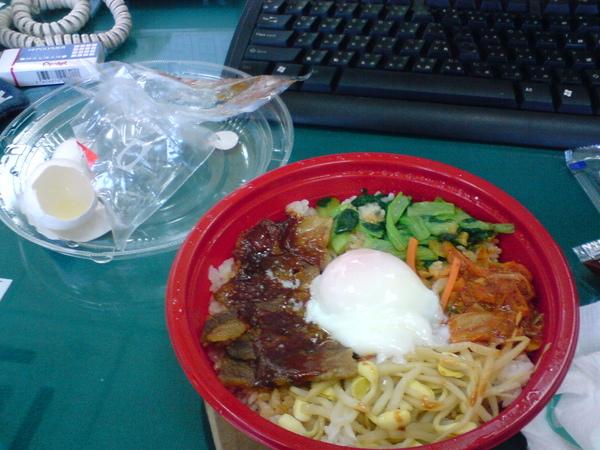 小七 韓國石鍋拌飯