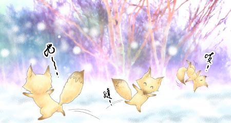手工書-狐狸森林 4.jpg