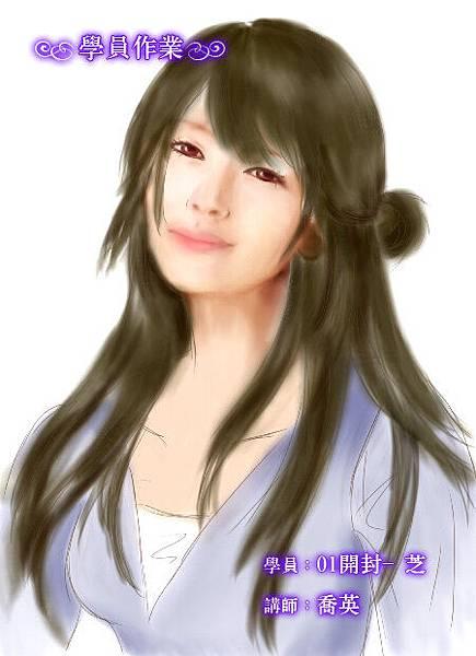 01開封-芝.jpg