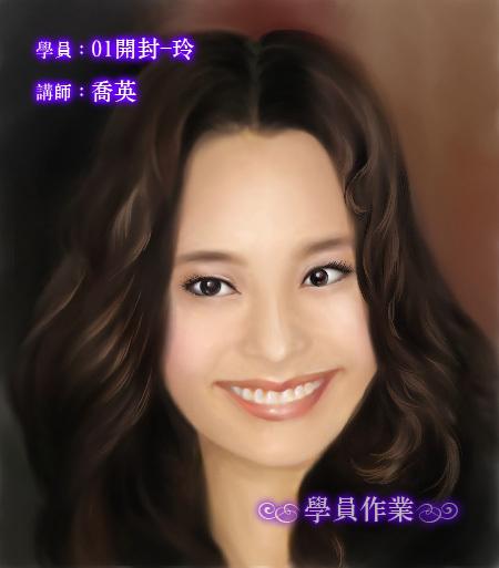 01開封-玲《嬌》.jpg