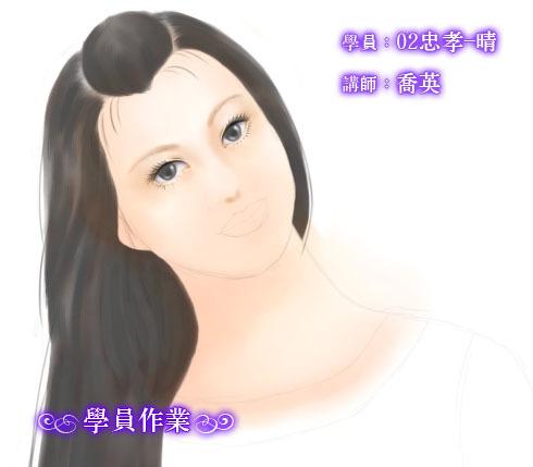 02忠孝-晴.JPG