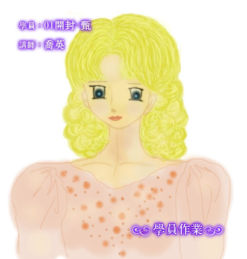 01開封-甄《漫畫版自畫像》.jpg