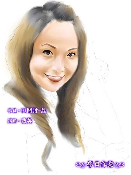 01開封-鑫《寫實肖像》.jpg