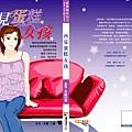 網路小說系列11-向量繪圖