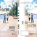 網路小說系列05