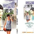 網路小說系列09