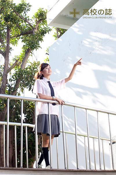 高校誌09 (23).jpg