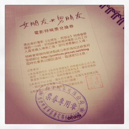IMG_20120727_100511