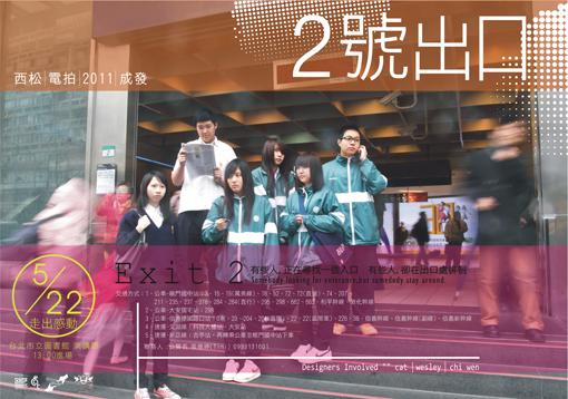 西松POSTER-2.jpg
