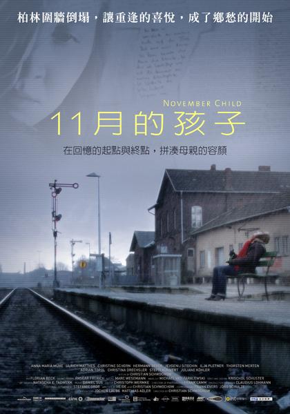 11月的孩子-海報OK.jpg