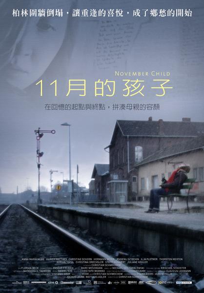 11月的孩子中文海報.jpg