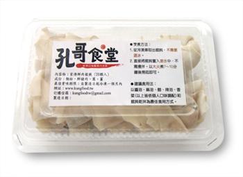 孔哥食堂 生餛飩 就醬 冷凍餛飩