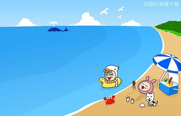 beach_1400x900.jpg